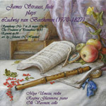 Tchaikovsky CD cover illustration for James Strauss flutist, watercolour painting by Lala Ragimov